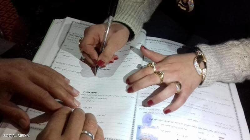 الإفتاء المصرية: عقد زواج التجربة صحيح والشرط باطل