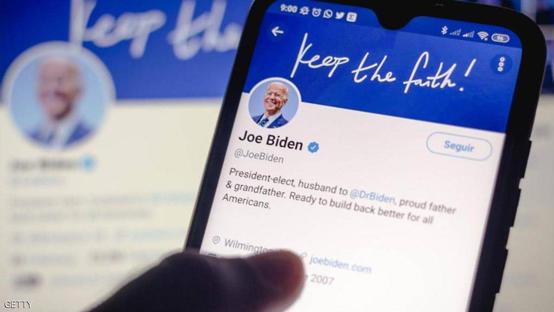أول تغريدة لبايدن كرئيس: لا يوجد وقت نضيعه