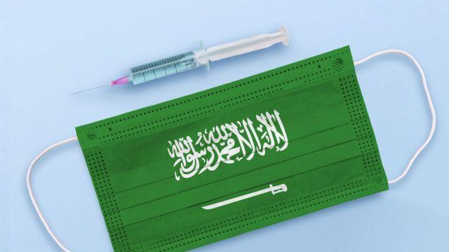السعودية تعيد جدولة تلقي لقاح كورونا لهذا السبب