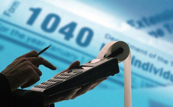 هام من ضريبة الدخل