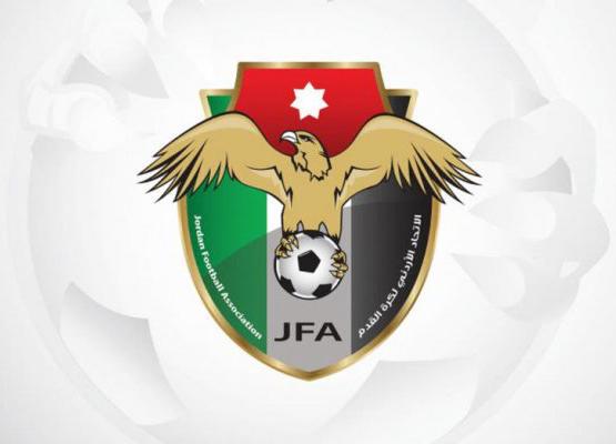 الاتحاد الأردني يبسط إستراتيجيته لتمكين الأندية ماليا