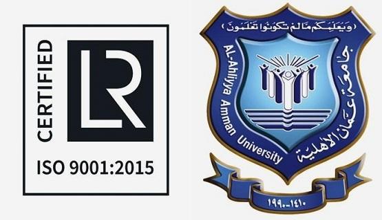 عمان الأهلية تحصل على شهادة نظام إدارة الجودة لثلاث سنوات قادمة