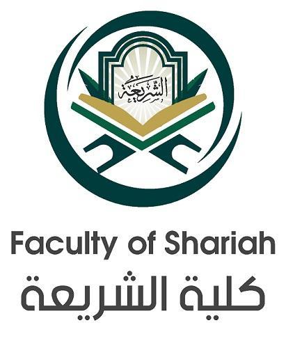 جامعة عمان العربية تحقق المركز الثالث على مستوى الجامعات بمسابقة التلاوة