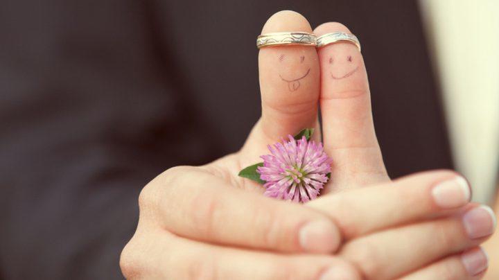 ما هي الحكمة من الزواج؟