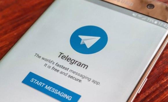 حساب على تليغرام يبيع أرقام هواتف مستخدمي فيسبوك