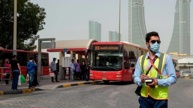 البحرين تغلق المطاعم وتتحول للتعلم عن بعد
