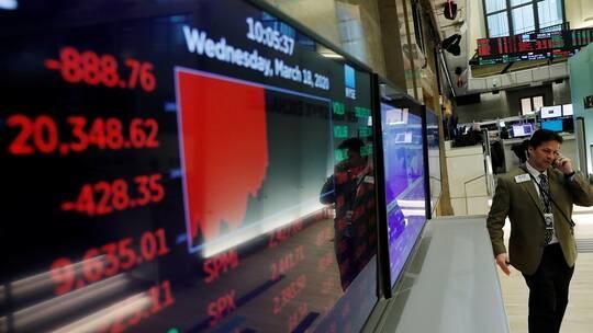 أسوأ يوم للأسهم الأميركية بـ3 أشهر