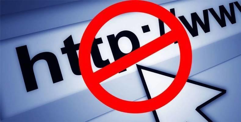 مساع لتخصيص جلسة نيابية لحجب المواقع الإباحية