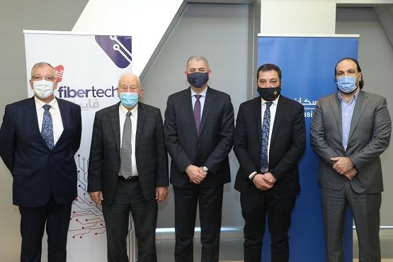 بنك الإسكان يموّل الشركة الأردنية المتطورة للألياف الضوئية فايبرتك بـ25 مليون دينار