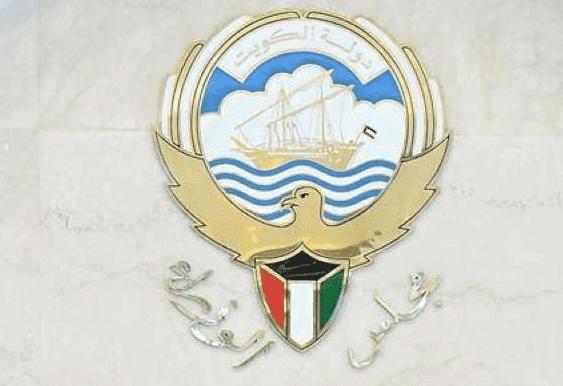الكويت تغلق المنافذ البرية والبحرية