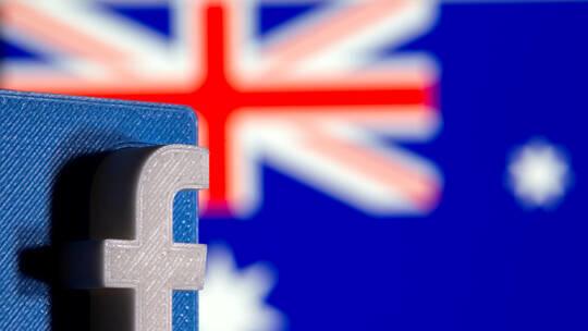 أستراليا توقف الترويج للتطعيم عبر فيسبوك