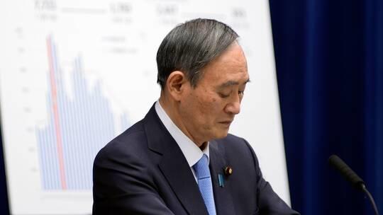 اليابان تعين وزيرا لمحاربة ظاهرة الانتحار