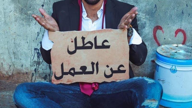 نسبة البطالة في المحافظات الأردنية