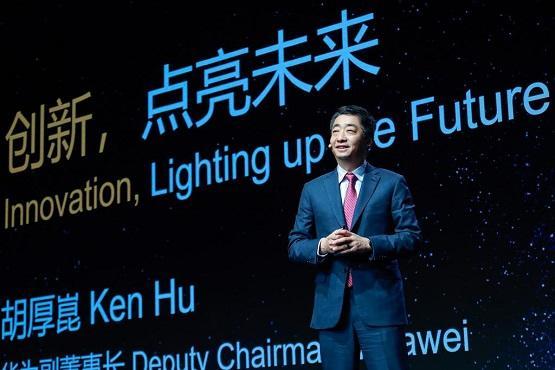في المؤتمر العالمي للجوال 2021 شنغهاي: هواوي تحذر من اتساع الفجوة الرقمية
