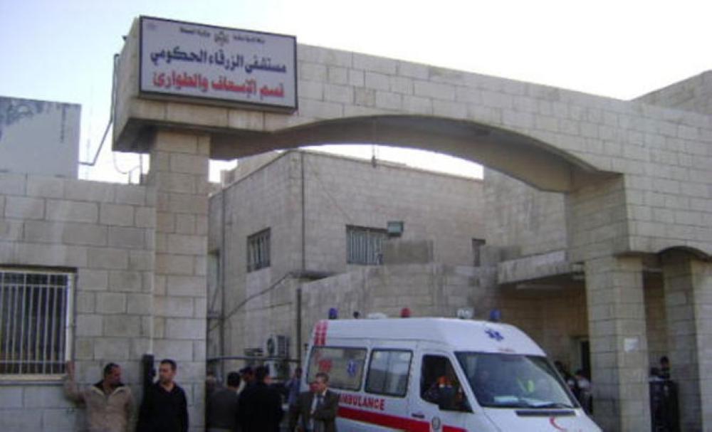 بيع أثاث مستشفى الحاووز بـ 8 آلاف دينار
