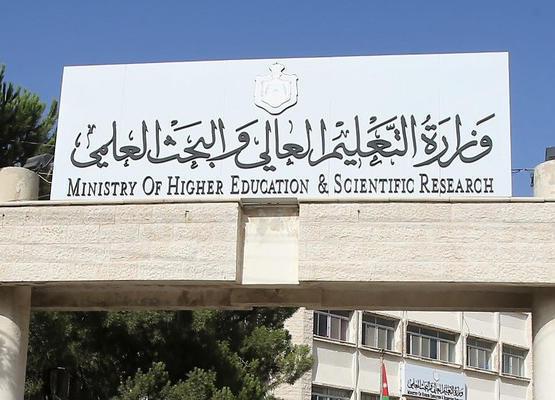 إصابة عدد من موظفي وزارة التعليم العالي بكورونا