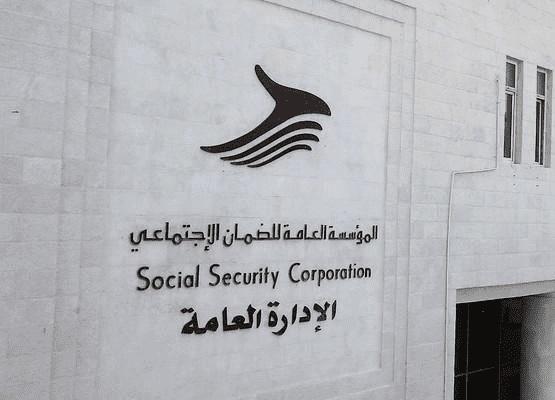 الضمان تدعو ضباط ارتباط المنشآت عدم مراجعتها