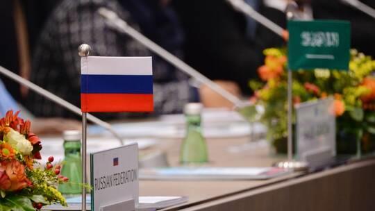 اتفاقية للتعاون العسكري بين روسيا والسعودية