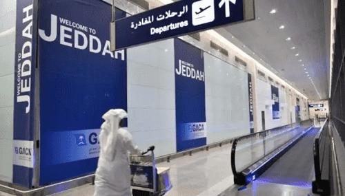 السماح بسفر المواطنات والمواطنين المتزوجين من غير السعوديين