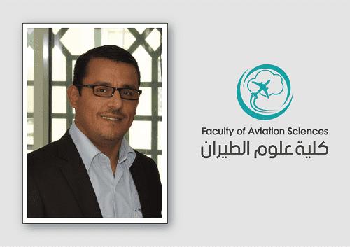 بحث للدكتور مالك العناقرة في عمان العربية