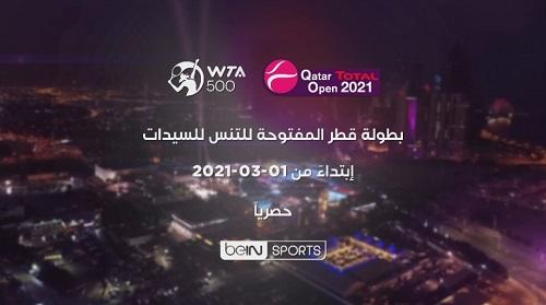 beIN SPORTS تنقل بطولة قطر توتال وبطولة قطر إكسون موبيل حصرياً من الدوحة