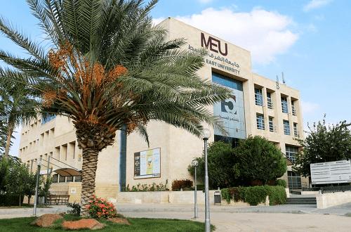 جامعة الشرق الأوسط تستقبل المستشار الثقافي العراقي