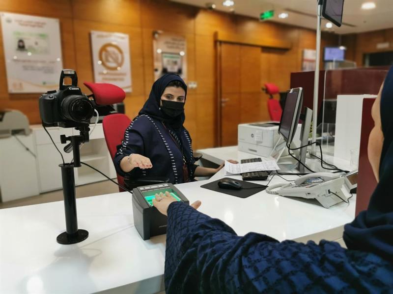 السماح بالحجاب الملون في بطاقة الهوية في السعودية