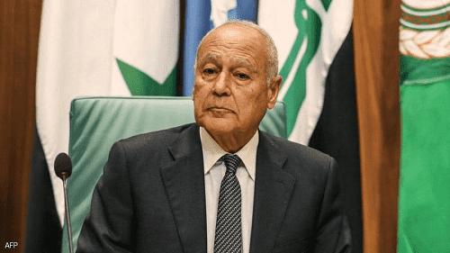أبو الغيط أمينا عاما للجامعة العربية