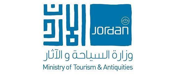 السياحة تعلق الدوام في مركز الوزارة