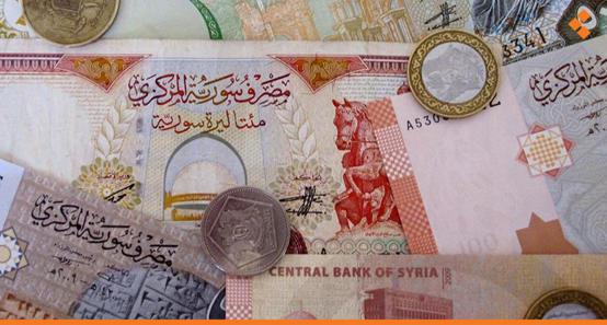 متأثرة بالأزمة اللبنانية.. الليرة السورية تواصل تدهورها