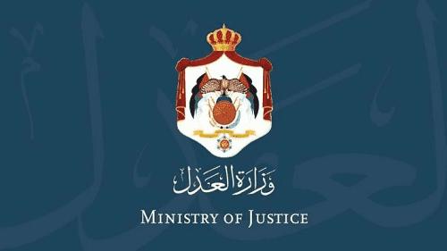 معاملات كاتب العدل بالادارية العليا
