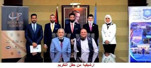 فريق عمان الاهلية بمسابقة هالت برايز العالمية ينتقل للنهائي عالميا