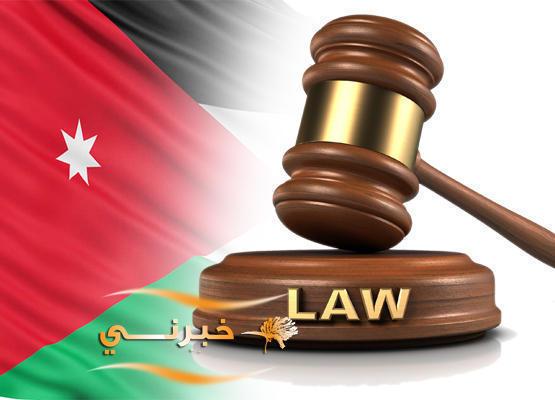 المحكمة الإدارية ترد طعنا بعدم دستورية امر دفاع