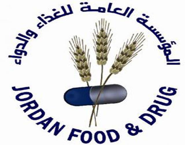 الغذاء والدواء تعتزم نشر أسماء المنشات المخالفة