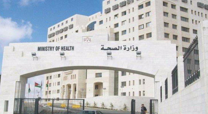 توفر شاغر أمين عام وزارة الصحة