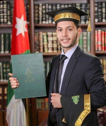 عبد الرحمن المبيضين.. مبارك التخرج