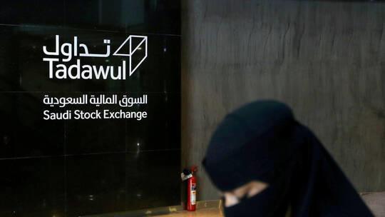 البورصة السعودية تتحول إلى شركة قابضة