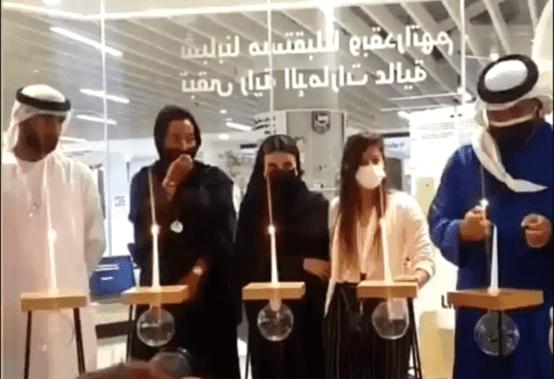 إحياء ذكرى الهولوكوست في الامارات! - فيديو