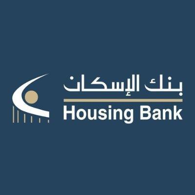 بنك الإسكان يؤجل الأقساط دون فوائد وعمولات