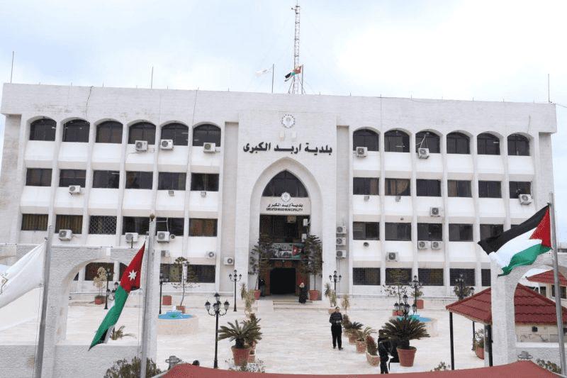 مسقفات بلدية إربد تعلق الدوام السبت