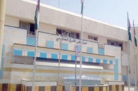مستشفى المفرق ينفي استقالة 85 موظفا