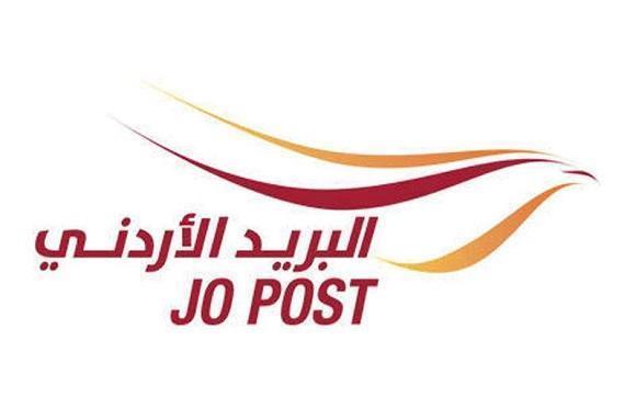 البريد الأردني يطرح طوابع تذكارية بمناسبة مئوية الدولة