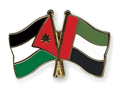 استثمارات الإمارات بالاردن تجاوزت 17 مليار دولار