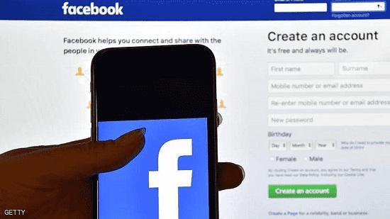 اختراق جديد لفيسبوك..نشر المزيد من هواتف آلاف المستخدمين