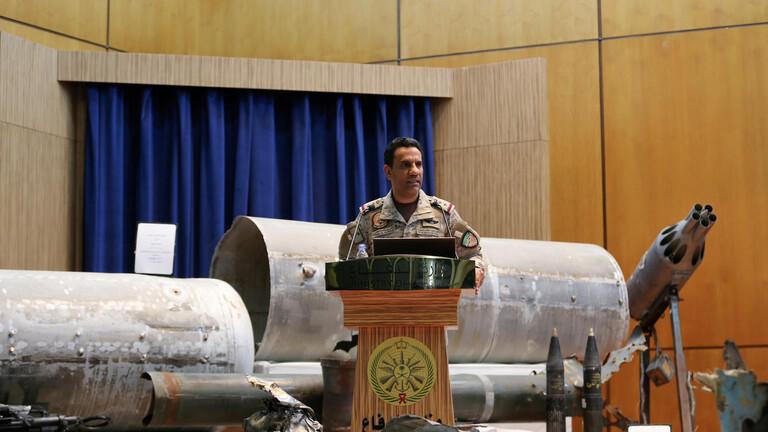 التحالف يحبط هجوما حوثيا جديدا على السعودية