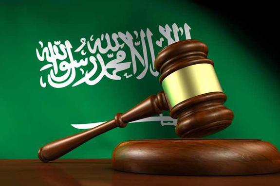 السجن 106 سنوات لعصابة غسيل أموال في السعودية
