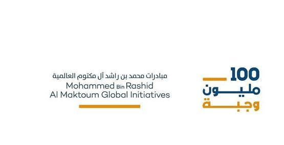 محمد بن راشد يطلق حملة 100 مليون وجبة