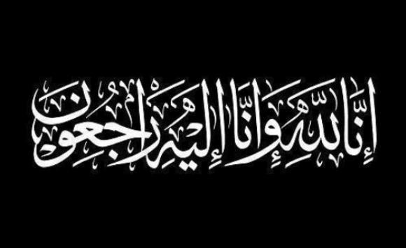 وفاة وزير الداخلية الاسبق علي البشير
