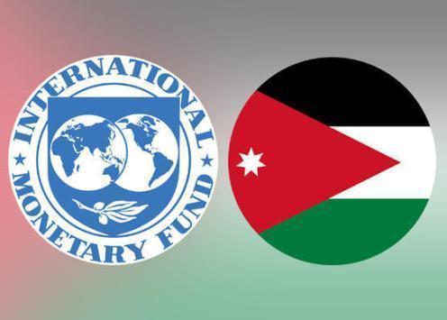 صندوق النقد: الأردن حافظ على مسار الاصلاحات