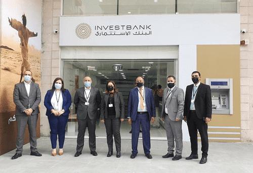 البنك الاستثماري يفتتح الموقع الجديد لفرع إربد